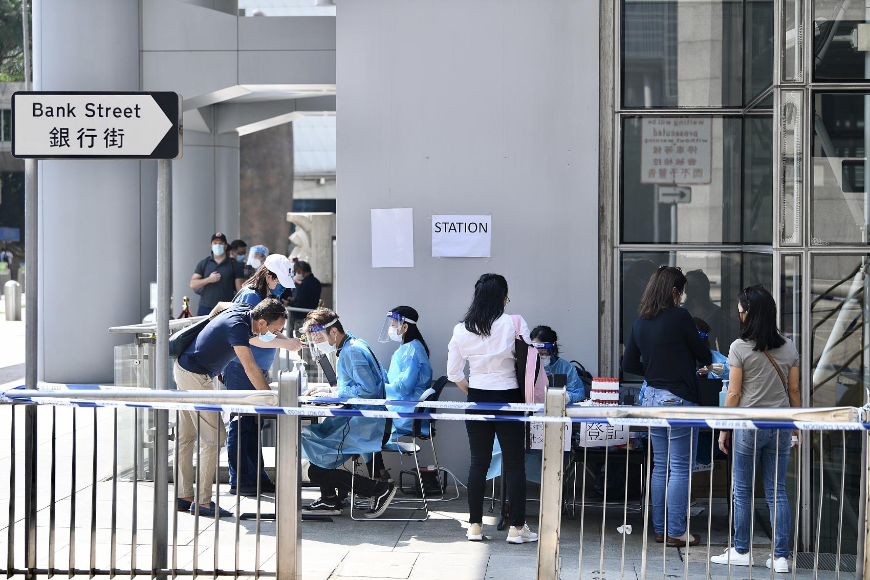 Hong Kong reports 10 new COVID-19 cases