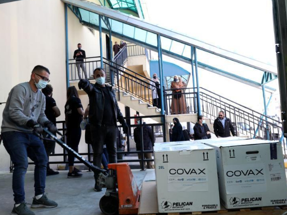 COVID-19 vaccines delivered to West Bank under COVAX initiative