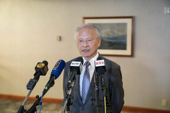 Chinese Ambassador to US speaks on upcoming high-level dialogue