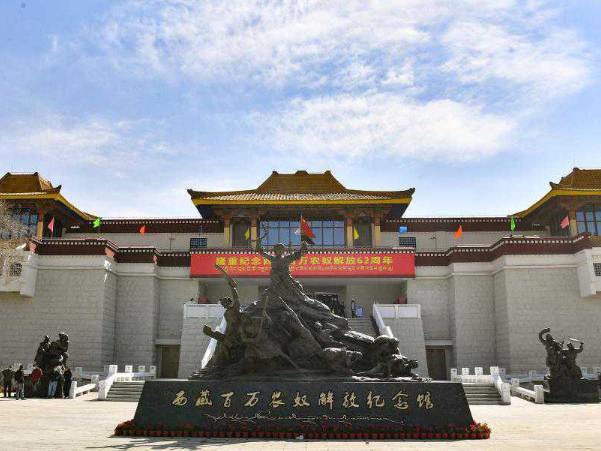 Memorial hall marking emancipation of more than one million serfs in Lhasa