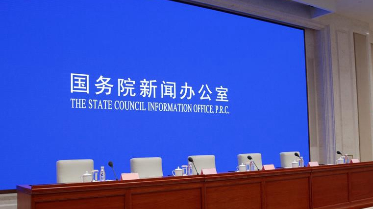 Live: China releases white paper on poverty alleviation