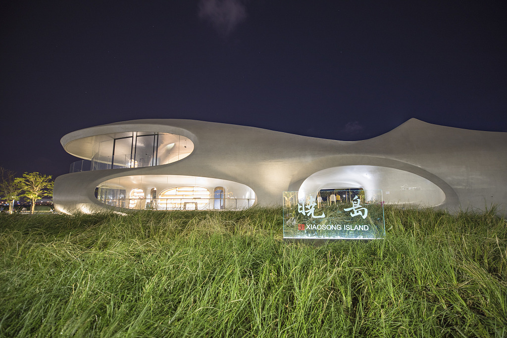 Wormhole Library set to open in Haikou