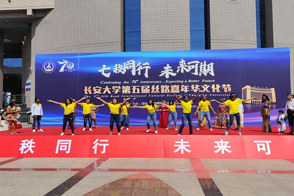 Chang'an University kicks off Silk Road cultural festival