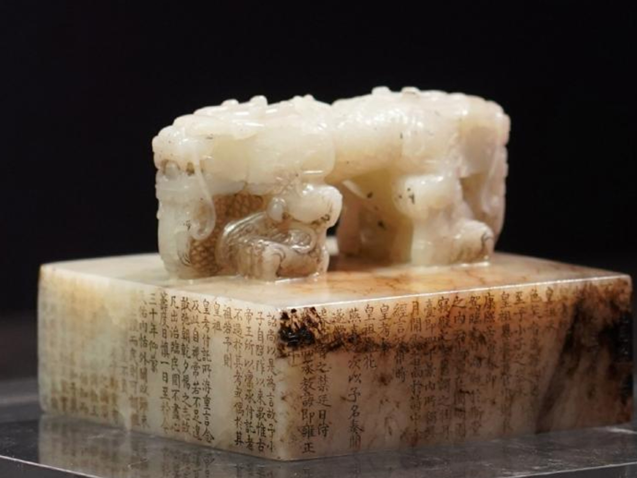 China's imperial relics seal sets record auction price at Sotheby's HK