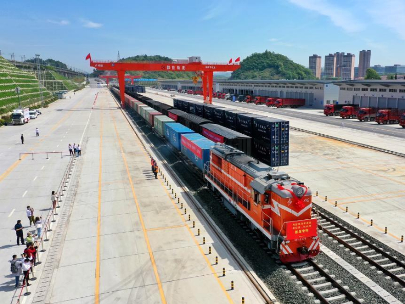 Dulaying international land-sea logistics port in Guiyang officially opens