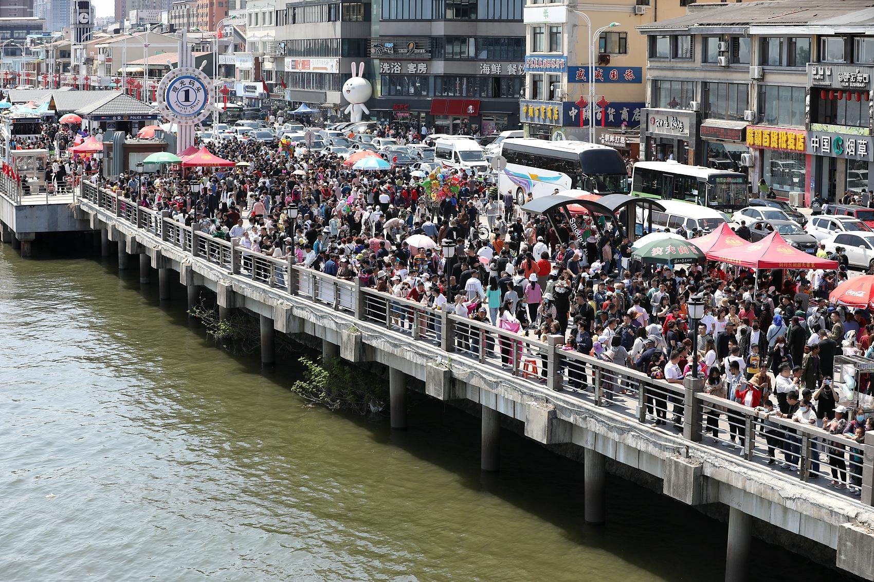 China celebrates May Day holiday