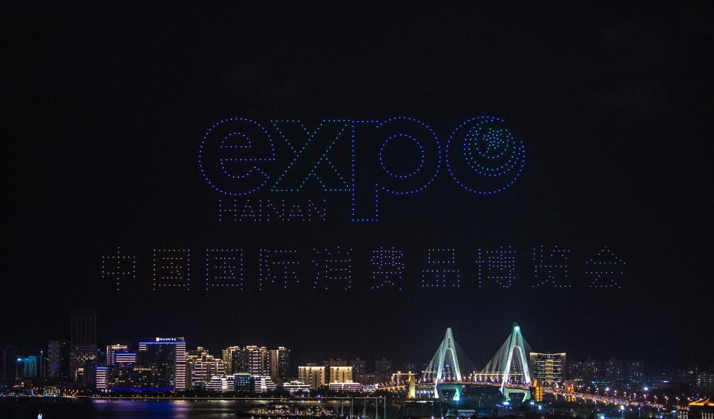 Drone show staged in Haikou as first China International Consumer Products Expo kicks off