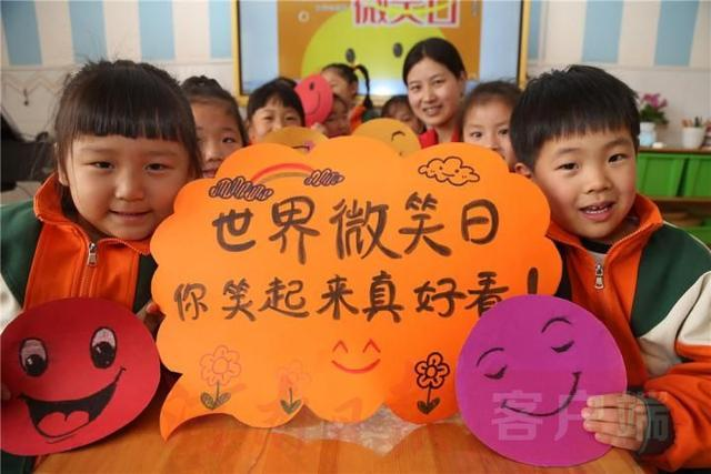 Children celebrate World Smile Day in NW China