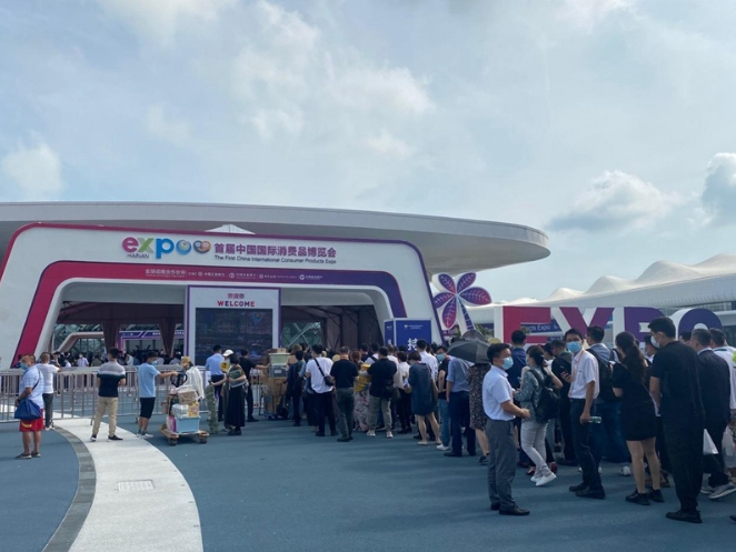 A glimpse of the first China International Consumer Products Expo