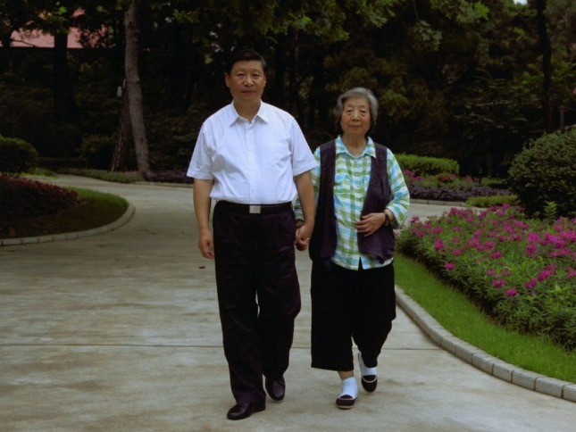 Quotable Quotes: Xi Jinping on family values