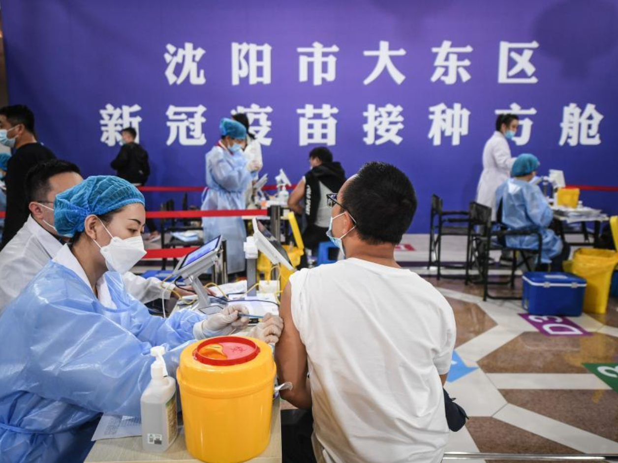Chinese mainland reports 14 new confirmed COVID-19 cases