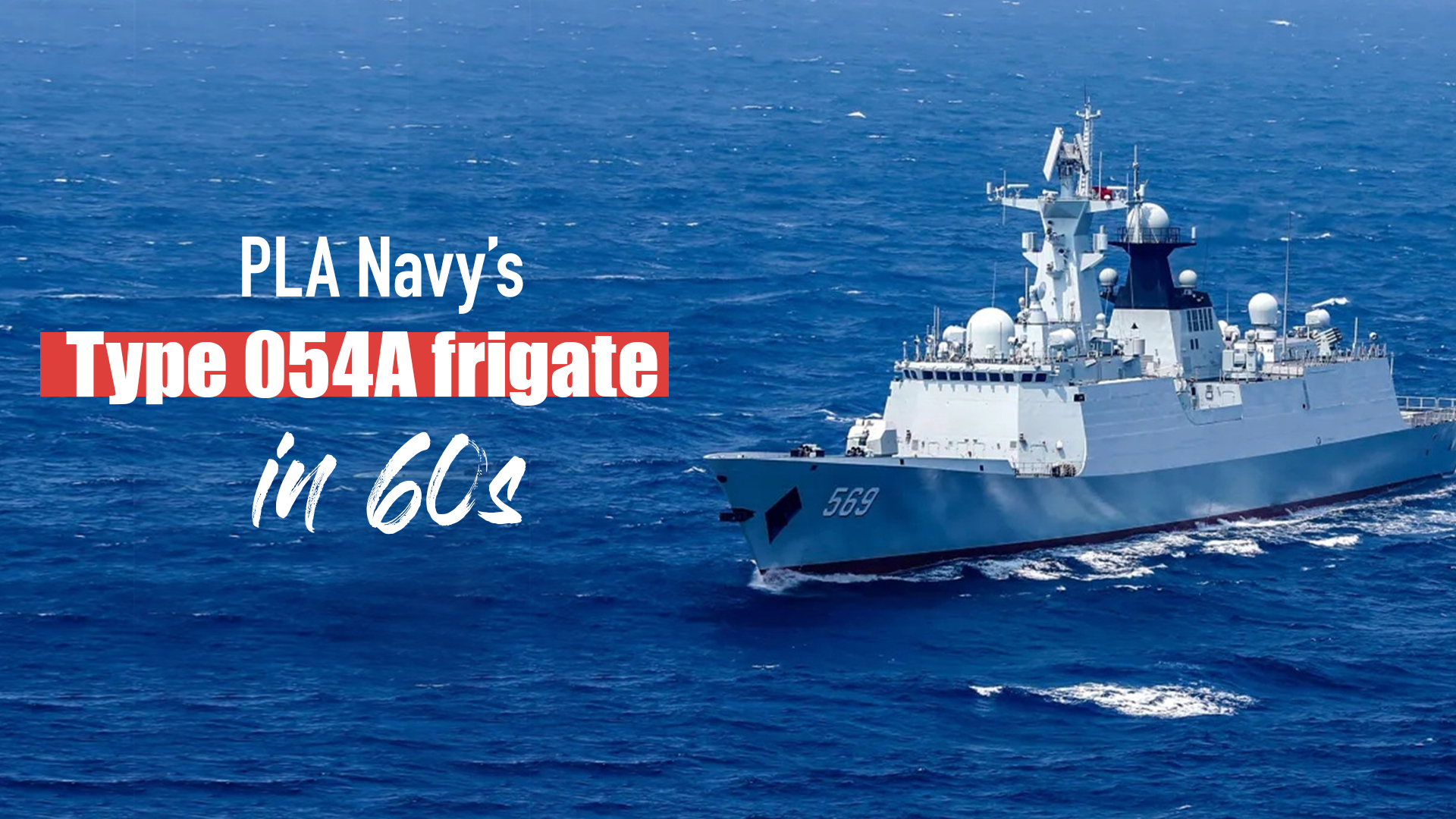 PLA Navy's Type 054A frigate in 60 seconds
