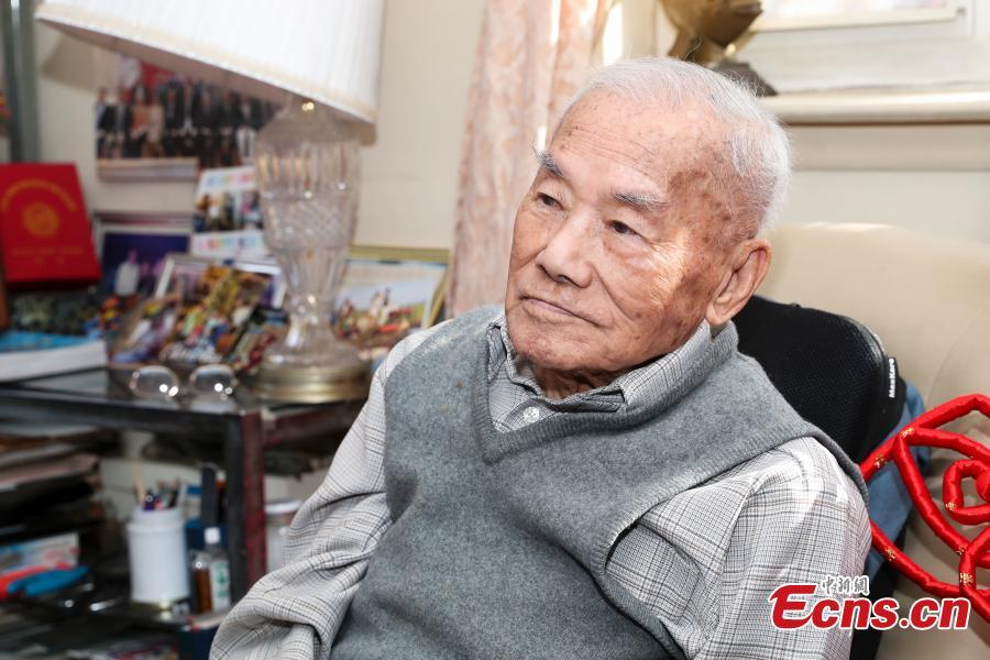 Chen Jintang, U.S. Flying Tigers pilot, passes away at 98 in New York