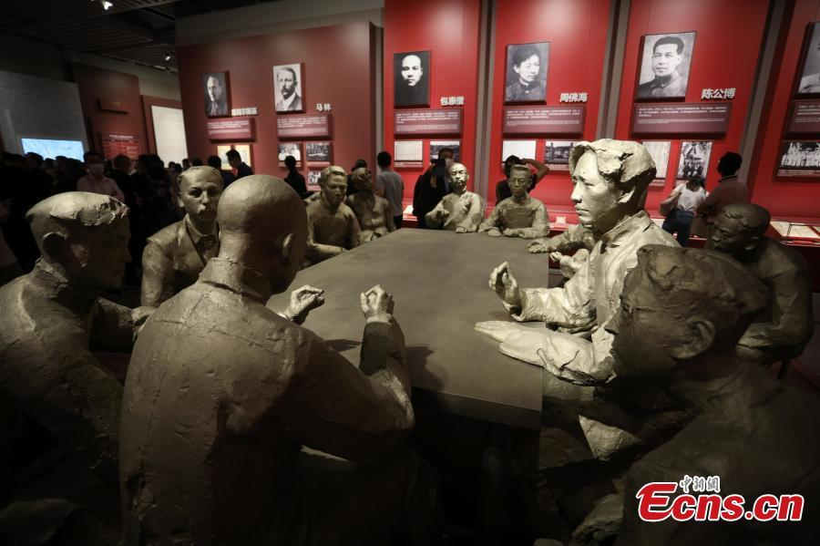 Memorial of CPC's 1st national congress opens with new look in Shanghai