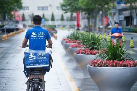 COVID-19 accelerates on-demand consumption in China: paper