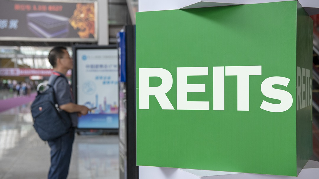 China's first batch of REITs to start trading on June 21