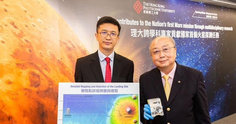Nation's five-year plan to boost sci-tech in HK