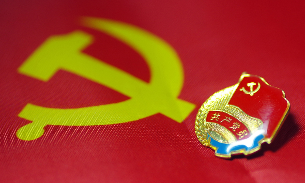 CPC cooperates with other political parties, people without party affiliation in state governance: white paper