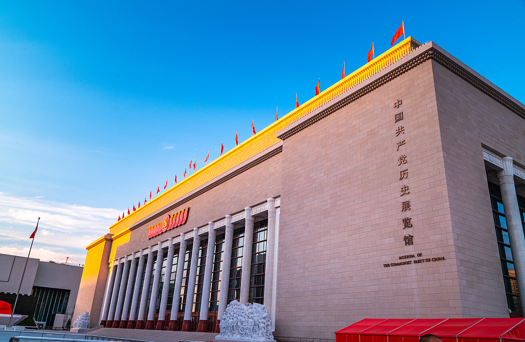 Digital technology brings CPC museum to life