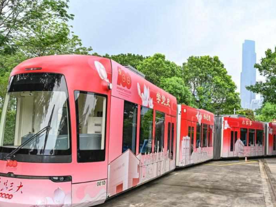 Themed tram in operation to celebrate CPC centennial