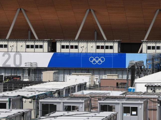 Construction of Tokyo Olympics stadium underway