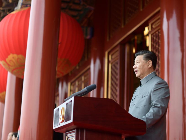 Highlights of Xi Jinping's remarks at CPC centenary ceremony