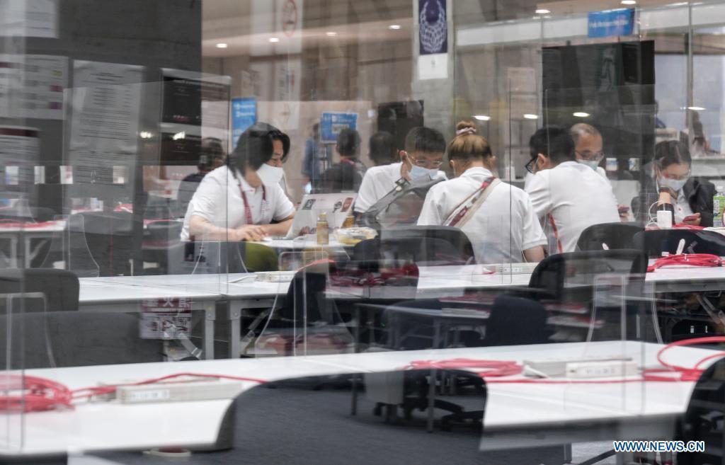 Main Press Center of Tokyo 2020