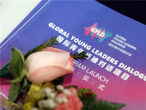 Xi replies to letter from young foreign participants at Global Young Leaders Dialogue