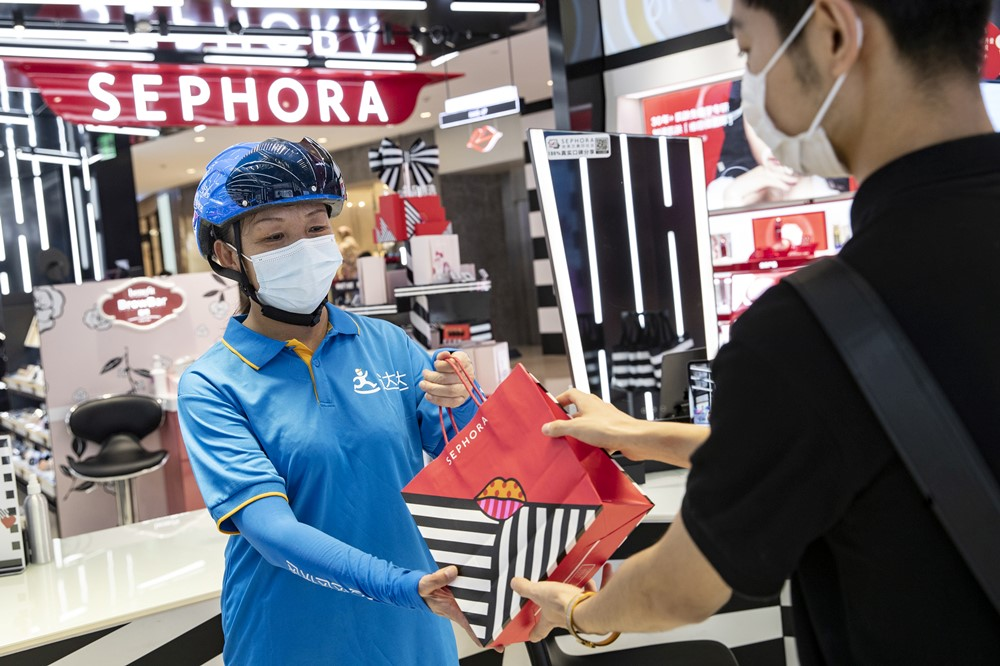 JDDJ, JD Beauty and Sephora collaborate to deliver cosmetics products within one hour