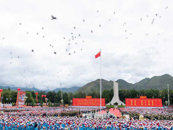 China holds celebration of 70th anniversary of Tibet's peaceful liberation