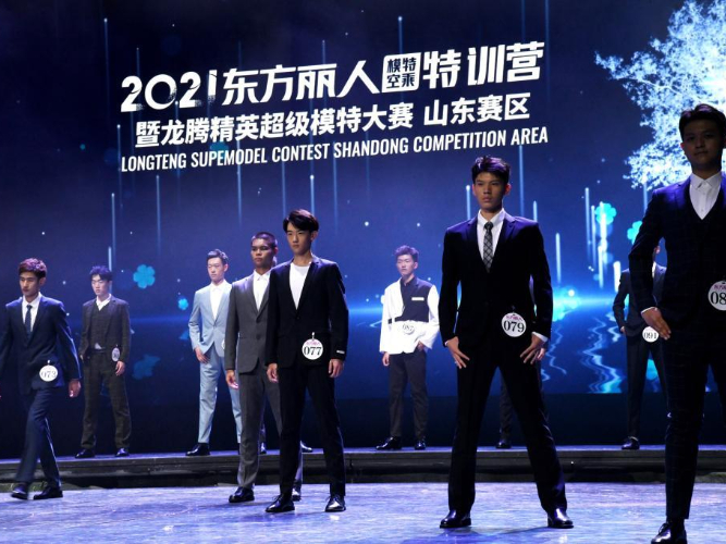 Longteng Supermodel Contest: Shandong competition area in Qingdao