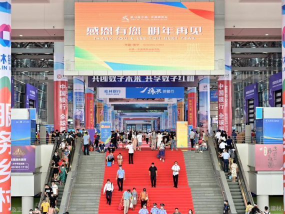 18th China-ASEAN Expo opens to public