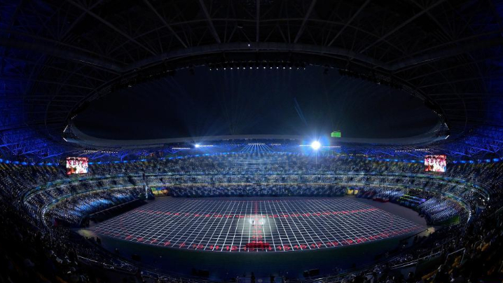 The opening ceremony of the 14th National Games