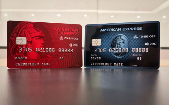 Amex announces first RMB debit cards