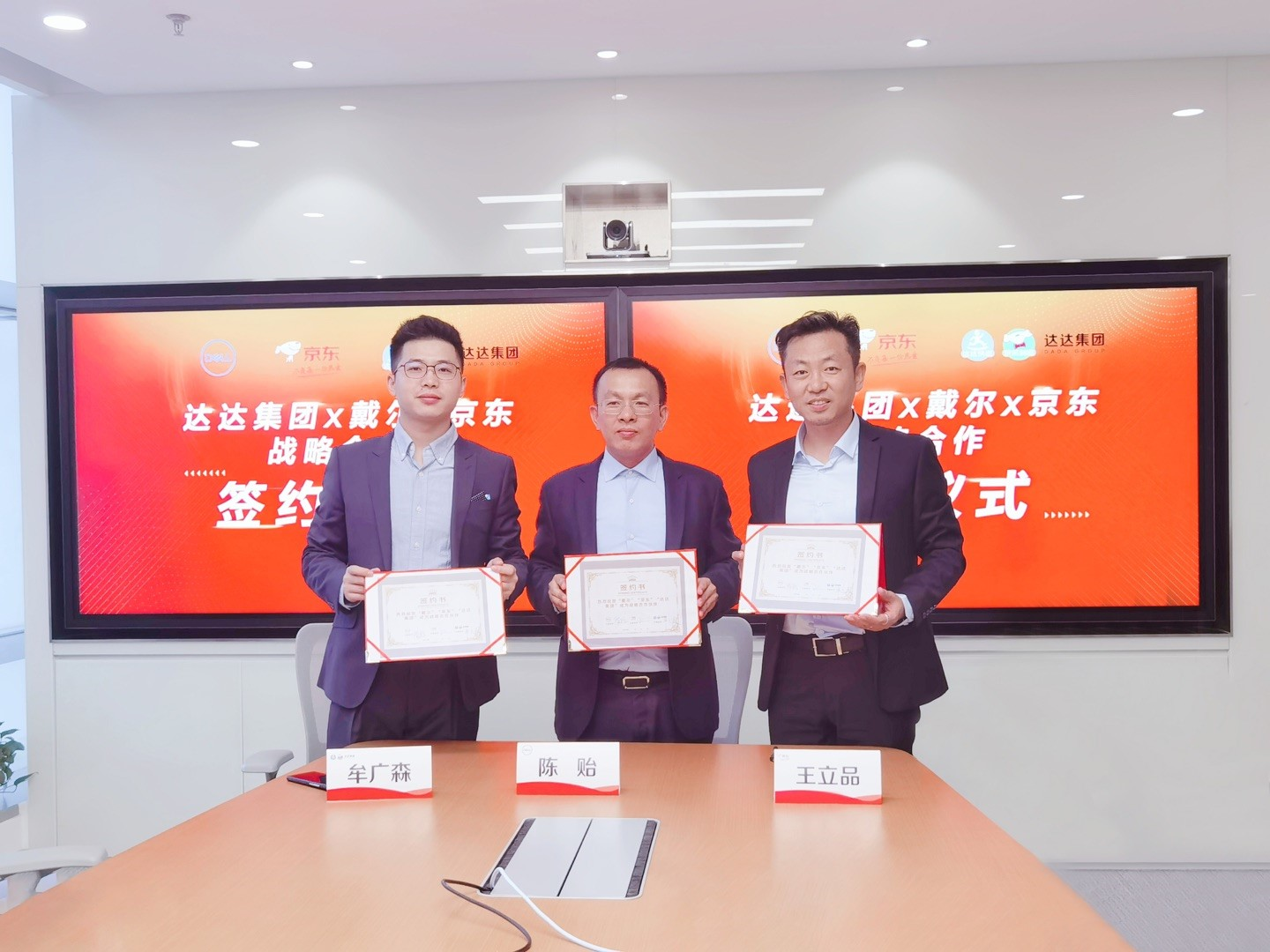 Over 200 Dell Stores launched on JD.com and JDDJ