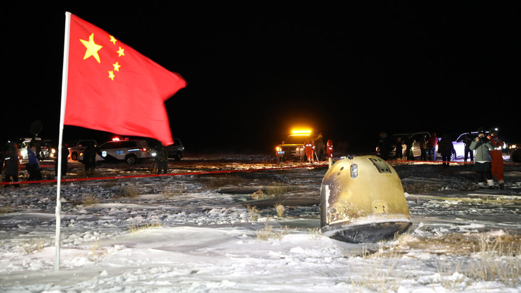 Moon rocks returned by Chang'e-5 show lunar volcanic activity 2 billion years ago