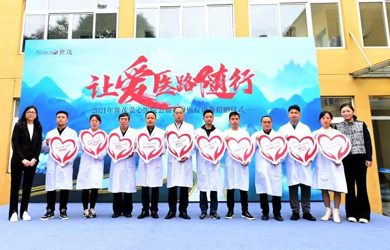 Chinese company donates medical equipment to rural areas in Sichuan
