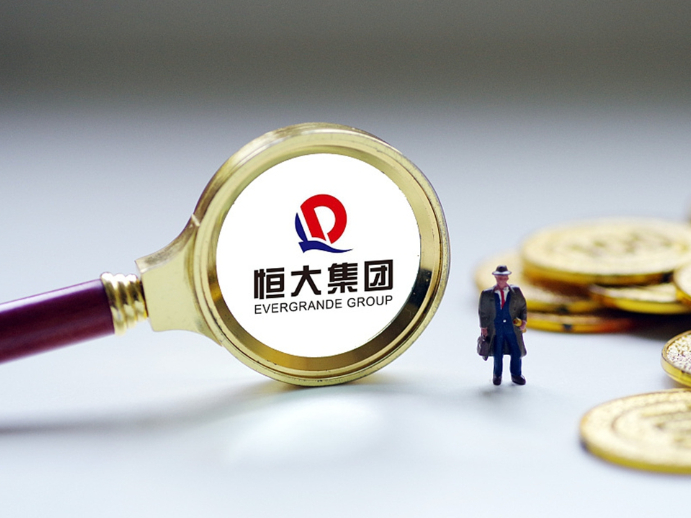 Evergrande reveals rescission of deal to sell majority stake in property management unit, shares to resume trading