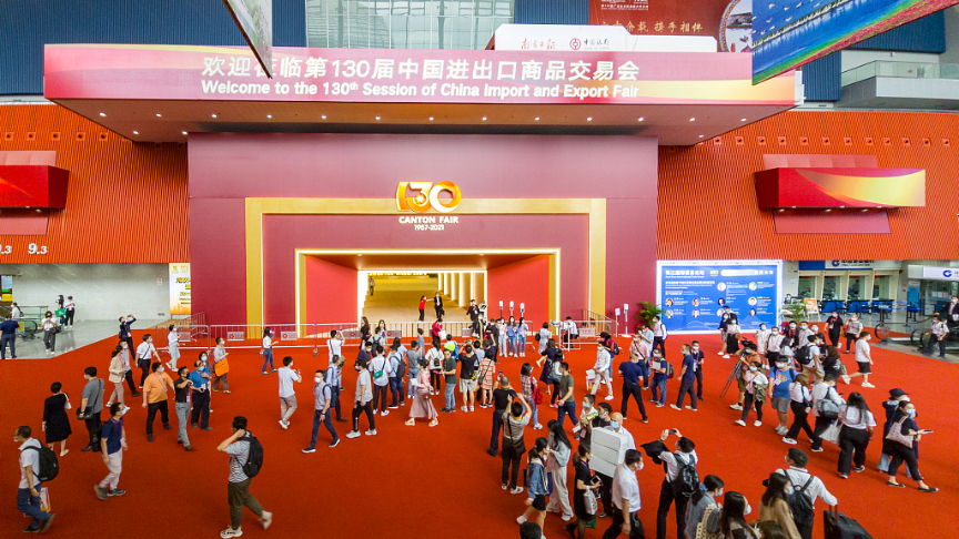 A look at 130th Canton Fair in south China's Guangzhou