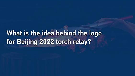 What is the idea behind the logo for Beijing 2022 torch relay?