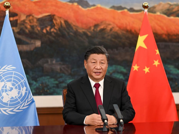 Xi to attend commemorative meeting marking 50th anniversary of restoration of People's Republic of China's lawful seat in UN