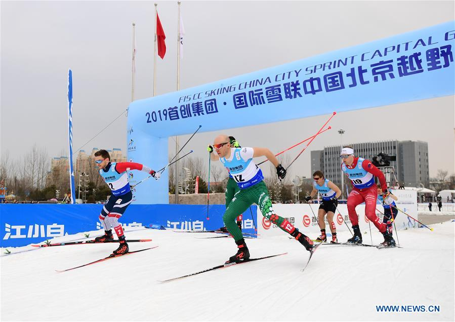 Highlights of men's sprint 1.4 km final at FIS Cross Country Skiing China City-Sprint Capital Group