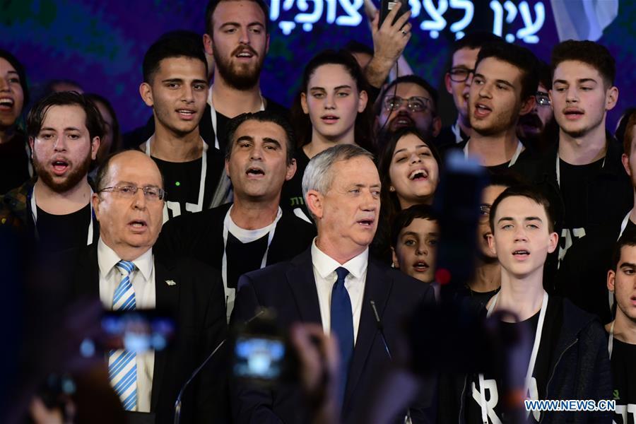 Former Israeli defense officials attend electoral rally in Tel Aviv
