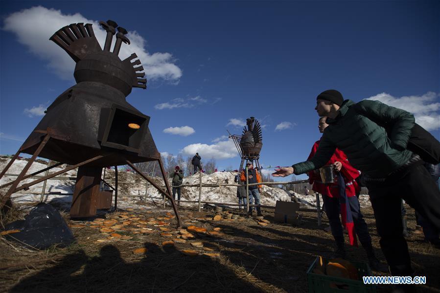Maslenitsa celebration held at Nikola-Lenivets Art Park in Russia
