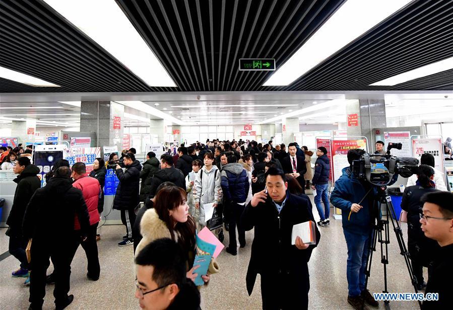 Job fair kicks off in Zhengzhou, China's Henan