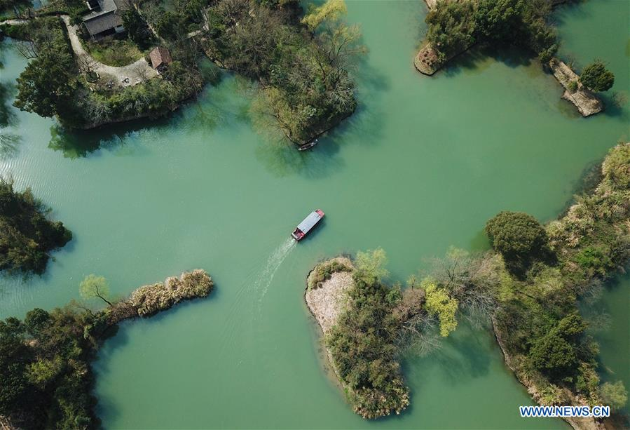 Aerial view of Xixi National Wetland Park in Hangzhou