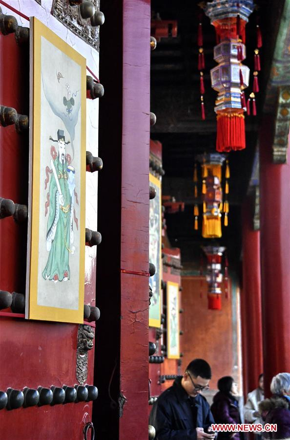 Palace Museum decorated to celebrate upcoming Spring Festival