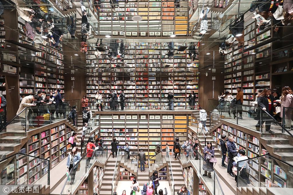 Stunning bookstore opened in SW China's Chongqing