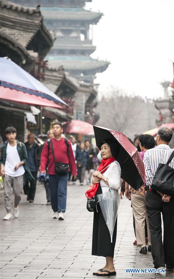 China marks Tourism Day