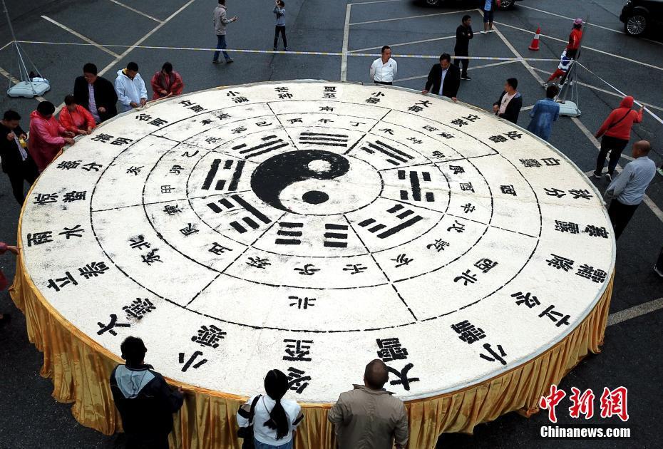 Huge diagram of 24 solar terms made of tofu